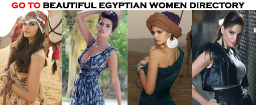 Beautiful Egyptian Women